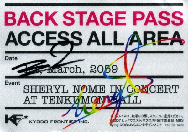 back stage pass - access all areas
